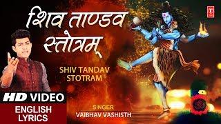 VAIBHAV VASHISHTH BHAJANS