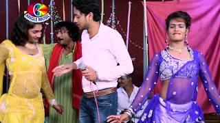 Bittu Singh का सुपरहिट लाइव शो   दर्जी देखावे मोटका सांप   Darji Dekhawe Motaka Sanp