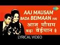 Aaj Mausam Bada Beimaan Hai with lyrics| आज मौसम बड़ा बेईमान है गाने के बोल |Loafer|Dharmendra/Mumtaz
