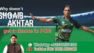 Why doesn't Shoaib Akhtar get a chance in PCB? | Yahya Hussaini |