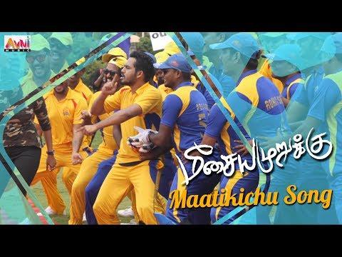 Maatikichu - Meesaya Murukku Fun Song ! | Hiphop Tamizha  | Sundar C | Avni