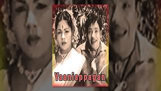 Yaaniappagan