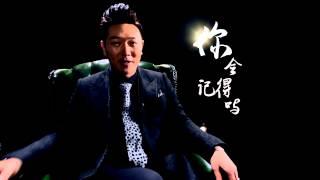 《天天向上》Day Day UP:《天天向上》主持人预告片之专一田源The preview of the host Tian Yuan【湖南卫视官方版】