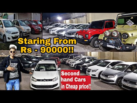 Second Hand Car Market in Hyderabad  | Used Cars in Cheap Price | Best second Hand cars  | 2018