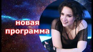 Загитова покажет новую программу на шоу Тутберидзе Фигурное катание новости
