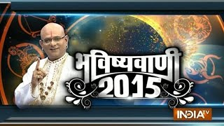 Bhavishyavani Horoscope 2015: Astrology Year Report - India TV