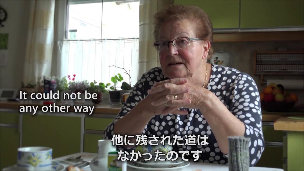 Irmgard Gietl