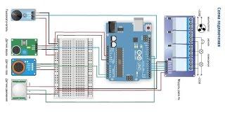 Урок 11.  Универсальная сигнализация на arduino