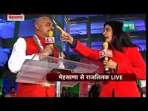LIVE शो में अंजना ओम कश्यप ने लगा दी कांग्रेस नेता की क्लास और हो गया बवाल| News Tak | BIG STORY