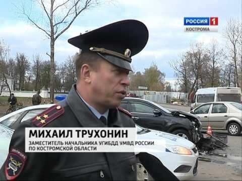 В Костроме в результате серьезной автоаварии перевернулась пассажирская маршрутка, есть пострадавшие