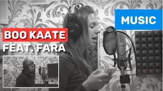 Студия звукозаписи РЭП / RAP -  Boo kaate feat. fara
