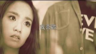 愛你(歌詞)-Kimberley陳芳語