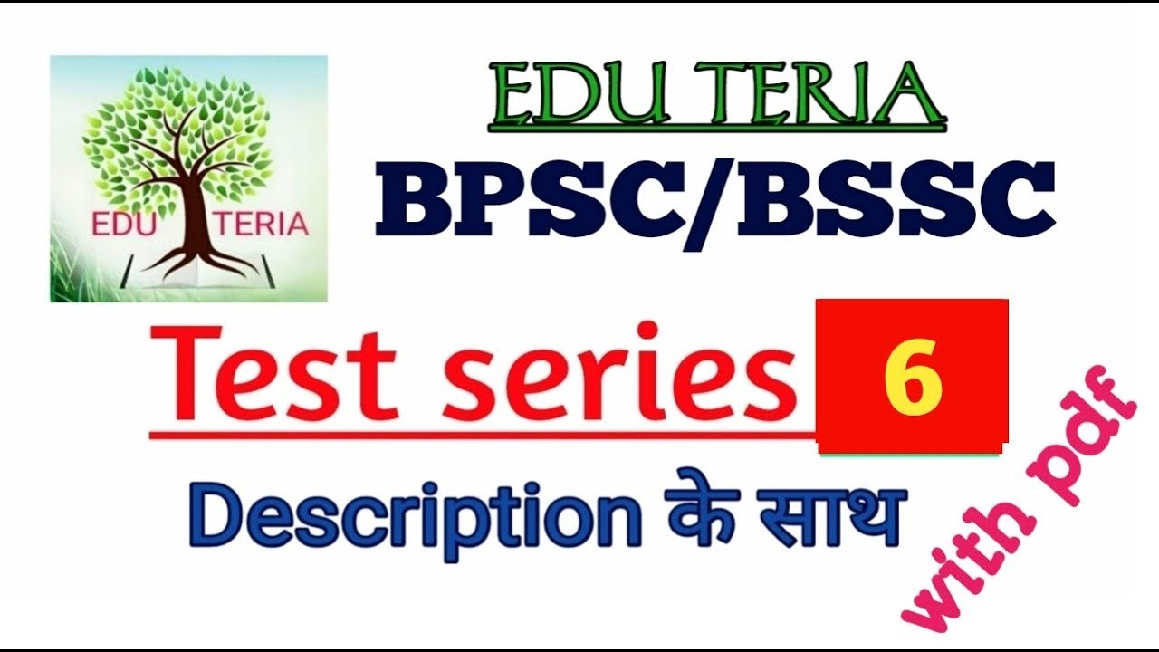 Bpsc Test Series 6 Youtube