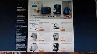 Интернет магазин ( бытовой техники)