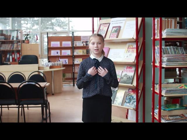Изображение предпросмотра прочтения – РускинаАлександра читает произведение «Зинка» Ю.В.Друниной