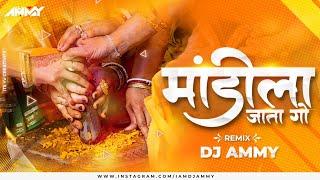 Mandila Jata Go - DJ Ammy   Parmesh Mali   Prachi Surve