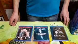 Blu-ray диски розпакування посилки № 5