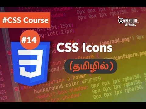 #14 CSS Icons - (Tamil) (Tutorial) | CSS3 Course thumbnail