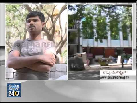 Allegation on (Kannada Actress) Tara - News bulletin 27 Jun 14