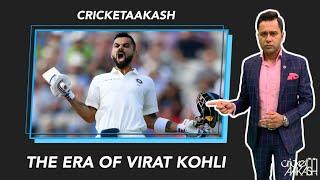 KOHLI's Decade; Kohli's ERA   CricketAakash