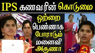 gk aruna to start protest against chennai all women police as single women