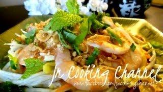 Jn Green Papaya & Mango Salad With Shrimp (exclusive)