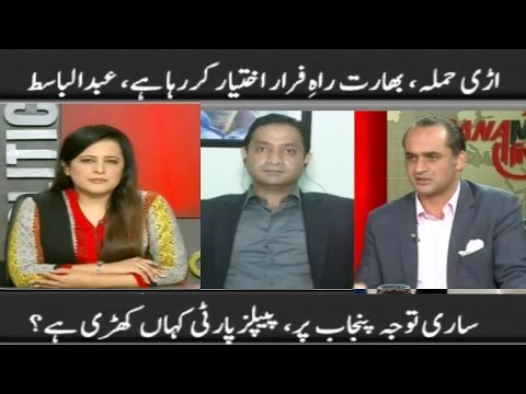 Sana MIrza Live | Last Warning to India | 27 September 2016 | Pakistani Talk Show