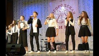 Московские окна — Moscow Windows | Jazz | Moskovskie okna ♫ вокальный ансамбль