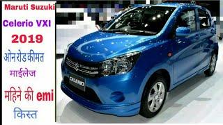 "Maruti Suzuki Celerio VXI 2019"" on road price ""EMI"" full review"