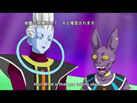 Goku SSB Kaioken X10 VS Hit