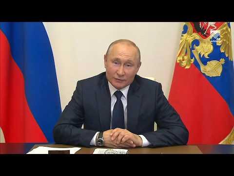 Владимир Путин предложил закрепить в Конституции заботу о подрастающем поколении