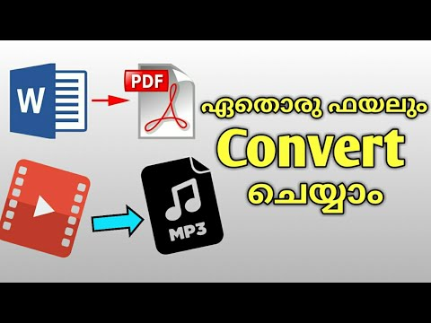 How To Convert Word Document To PDF Without Software | Convert Video To Mp3 - Malayalam
