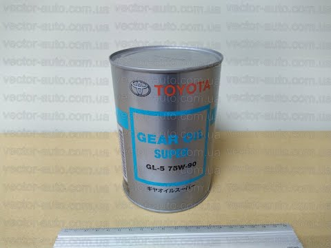 Масло МКПП TOYOTA Gear Oil Super 75W-90 GL-5 08885-02106 / 08885 02106 (OEM TOYOTA), Japan
