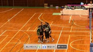 関東, 大学, バレーボール, 順天堂大学,Volleyball,早稲田大学, 法政大...