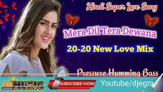 Mera Dil Tera Deewana Dj | Aa Ab Laut Chalen | Aishwarya Rai | Hindi Old Dj Song Love Mix-MK MUSIC