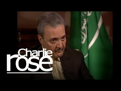 Saud al-Faisal: 'We Are a Friend to the United States' (April 26, 2004) | Charlie Rose