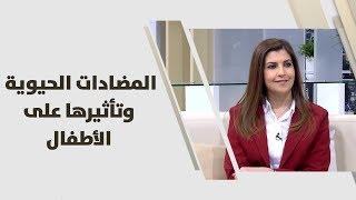 د. مي ابو حاكمة - المضادات الحيوية وتأثيرها على الأطفال