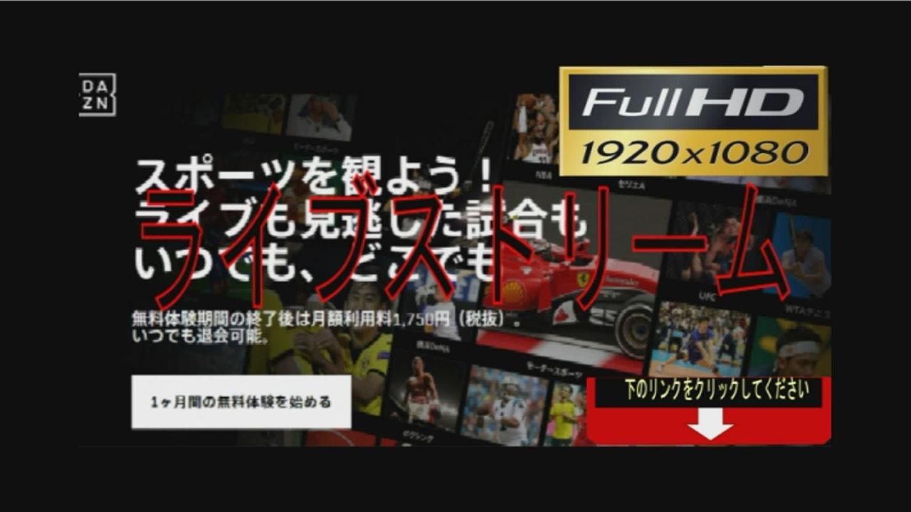 Image Result For En Vivo Stream Vs En Vivo Stream Hd