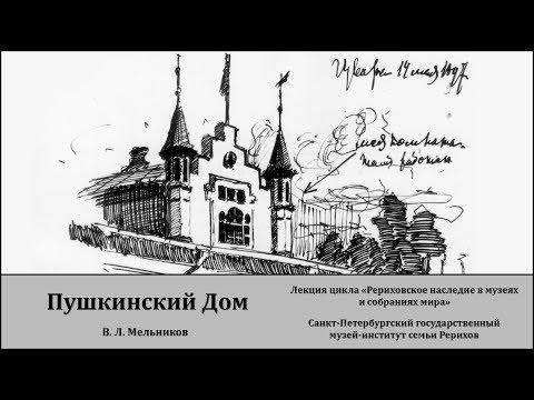 Русская литература — Википедия