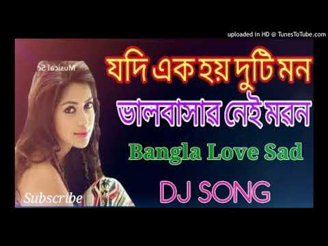 Jodi Ek Hoy Duti Mon(Bangla Love Sad)Dj Song