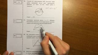 Модуль Геометрия. ОГЭ 2016 математика (вар 2). Ященко