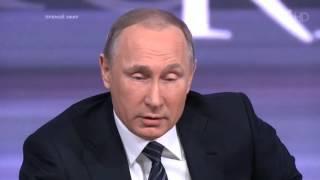 Путин: Турция решила лизнуть Американцев в одно место...