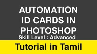 Automatic ID Card in Photoshop