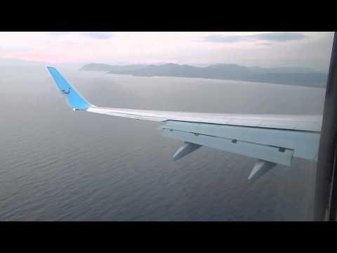 Landing in Dalaman Turkey