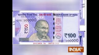 RBI to issue 100 Rupees New Note soon with motif of 'Rani Ki Vav'