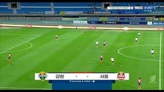 [하이라이트] K리그 1 강원FC : FC 서울 (H) – 20180901