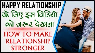 Men vs Women Relationship Advice in Hindi Animation || Men From Mars And Women From Venus