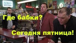 """Очень злой Ди Каприо, сцена из фильма """"The Departed"""" """"Отступники"""" 2006"""