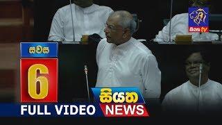 Siyatha News 06.00 PM - 18 - 09 - 2018