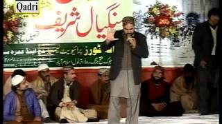 ahmad ali hakim new naat at mangyaal shareef 2016